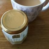 コーヒー豆乳ミルクジャム