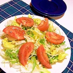 水菜とトマトのサラダ(イタリアンドレッシング)