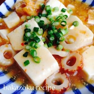 豆腐のピリとろ煮