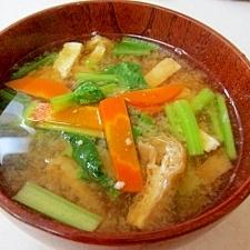 小松菜と人参の味噌汁