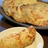 台湾のB級グルメ『葱油餅(ツォンユーピン)』