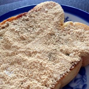 おやつにも「きな粉トースト♪」朝食にも(*^^*)