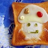 トーストでコドモダケ