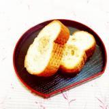 コリアンダー風味♪フランスパンでラスク