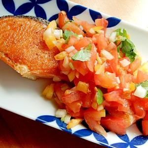 トマトたっぷり甘塩銀鮭のソテー