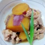 さつま芋と豚肉煮