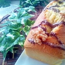 ラム酒とくるみのパウンドケーキ