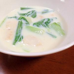 青梗菜とささみのクリーム煮