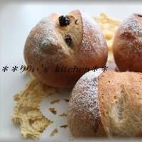 全粒粉とライ麦のレーズンパン