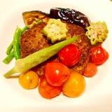 夏野菜☆ハンバーグ