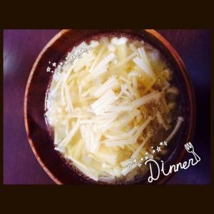 お酢嫌いでも飲める!えのきの中華スープ