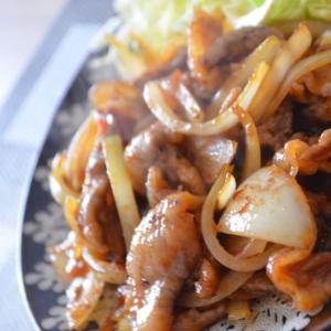 【簡単】男のガッツリ飯!から〜い生姜焼き!