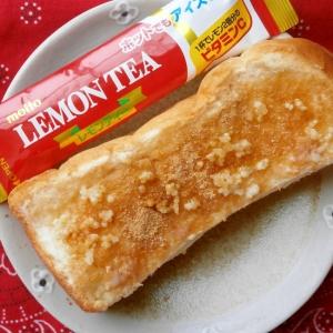 レモンティ練乳トースト