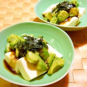 アボカドのせ豆腐