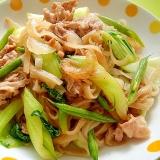 チンゲン菜と豚肉のフォー炒め
