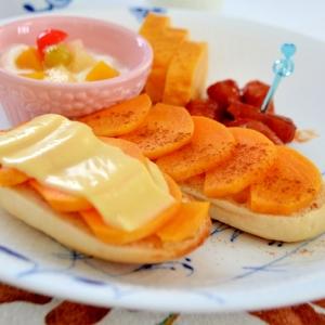 *プチパンの柿トースト ワンプレート朝食*