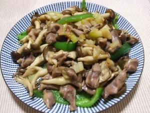 砂肝のピリ辛炒め