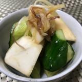 パリポリ止まらない胡瓜と蕪の漬物