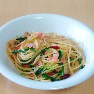 水菜とベーコンのペペロンチーノ風