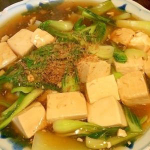 とろ〜り☆青梗菜と豆腐のあんかけ