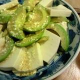 アボガドと豆腐のマヨポンサラダ