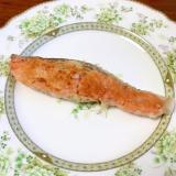 塩鮭のコンソメバター蒸し