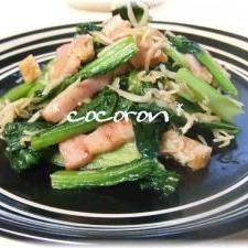 小松菜&ベーコン&しらす de ポン酢炒め
