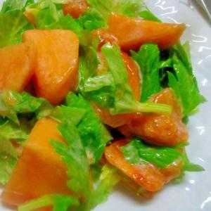 柿とセロリのサラダ