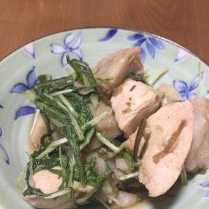 里芋の塩昆布煮