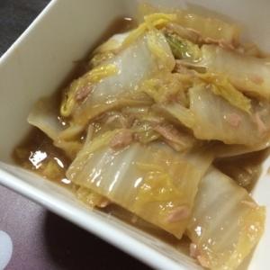 美味しいもう一品☆白菜とツナの炒め煮