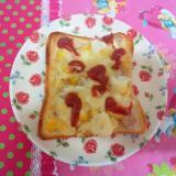 カリフラワーのピザトースト