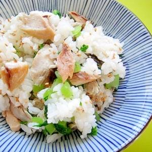 酢飯味☆塩サバと大根の葉の混ぜご飯