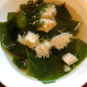 えのき&わかめの中華スープ♪