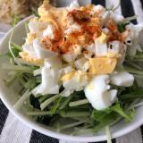 水菜とゆで卵のサラダ
