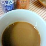 カルダモンとクミン風味のミルクコーヒー
