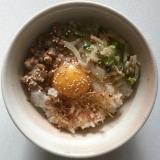 納豆おかか野菜ツナ炒め卵かけご飯丼