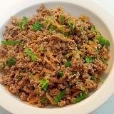 愛犬用 ❤馬卵炒めと生野菜のご飯❤
