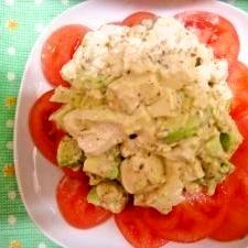 簡単☆豆腐とアボカドのサラダ