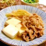 簡単!肉豆腐