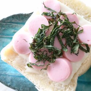 魚肉ソーセージとシソのトースト