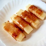 餅のベーコン巻き(全工程写真あり)