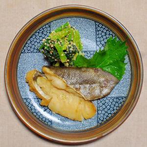 鱈の柚子胡椒漬け焼き