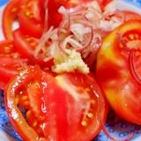 トマトとみょうがとしょうがのさっぱりポン酢サラダ