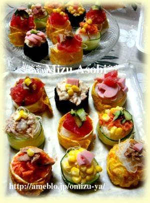 安くて簡単☆可愛い手まり寿司