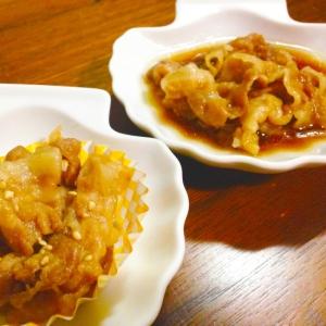 お弁当に★レンジで簡単!豚バラ肉のしぐれ煮★