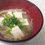 豆腐とえのきの味噌汁