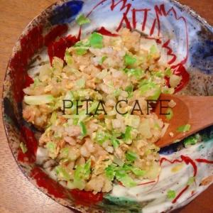 レンジde炒飯!!キャベツと鮭☆