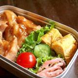 鶏の玉葱ドレッシング煮*おべんとう