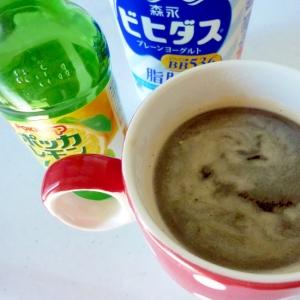 ☆ホエ―入り♪ はちみつレモンコーヒー☆