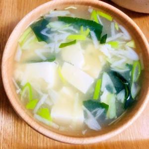 ネギと豆腐とわかめの味噌汁